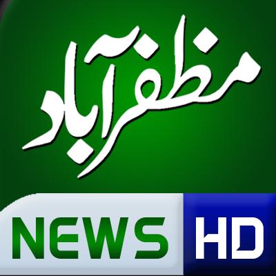 Muzffarabad News
